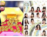 フジテレビとEagle、iPhoneアプリ「アイドリング!!!コイン」の提供開始