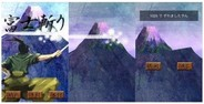 フジテレビとEagle、富士山をひたすら水平に斬るiPhoneアプリを配信