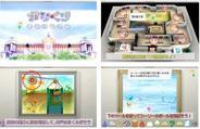 フィジオス、「Mac App Store」で物理シミュレーションゲーム『からくりミュージアム』を配信