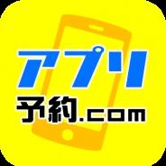 アズアンドコー、スマートフォンアプリの事前予約・登録ができるキュレーションメディア「アプリ予約.com」をリリース