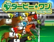 レグザイオン、「Mobage」で競馬シミュレーション『ダービーワン』の配信開始