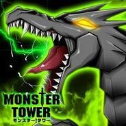 アンダムル、「Mobage」でソーシャルRPG『モンスター†タワー』の提供開始