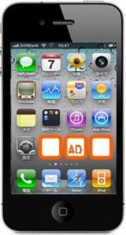CAモバイル、ベストクリエイトと提携しiPhone向けリアルアフィリエイト『i-telfee』の販売開始