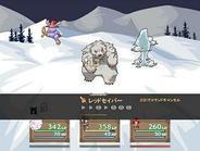 ふりーむ、「第6回ふりーむ!ゲームコンテスト」の受賞作品を発表