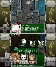 そらゆめ、Android版「GREE」で大作RPG『LastDream for GREE』の提供開始