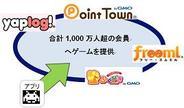 GMOメディア、会員数1000万人を超えるソーシャルゲームプラットフォームをオープン