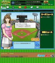 AQI、本日より、「Yahoo!Mobage」で『ブラウザプロ野球』の配信開始
