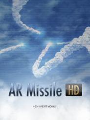 ピー・ソフトハウス、iPad2専用の爽快ARアプリ「AR Missile」の配信開始