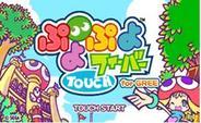 セガ、スマートフォン版「GREE」で「ぷよぷよフィーバーTOUCH for GREE」の配信開始
