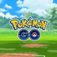 Nianticとポケモン、『ポケモンGO』で「GOバトルリーグ」を2020年に公開 世界のライバルたちと競い合う!!