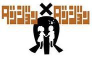 BEFOOL、「GREE」でダンジョン探索RPG「ダンジョン×ダンジョン」の配信開始
