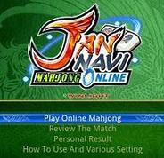ウィンライト、オンライン麻雀ゲーム『雀ナビ』の海外スマートフォン版の提供開始