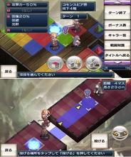 日本一ソフト、「Gゲー」で『無限魔界ディスガイア』の配信開始-今後のアップデート予定も発表
