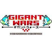 ゲームデザイン、「GREE」で『ギガントウォーズ』の配信開始