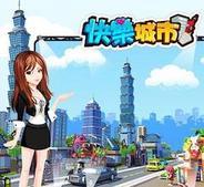 ロックユーアジア、「Facebook」で台湾向け『トップ☆シティ』のサービス開始