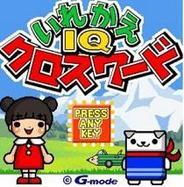 ジーモード、人気携帯ゲームアプリをiモード版「ドコモマーケット」で提供開始