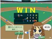 フェニックスソフト、PC版「mixi」で『キミと野球』の配信開始