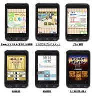 モブキャスト、「ゲムッパストア」でAndroidアプリ4タイトルを配信-『ananウフフなOL生活』など