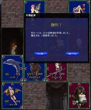 ももも氏、PC版「mixi」で、対戦型カードゲーム『マジックマスターズ』の配信開始