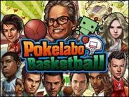 ポケラボ、Android版「Mobage」で「Pokelabo Basketball」の提供開始-海外版にも提供予定