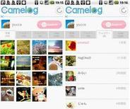 エイチーム、『Camelog』に「フォロー機能」と「Like一覧表示機能」を追加