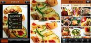 ヴァズ、料理をソーシャルで楽しむアプリ『SnapDish』の提供開始-幸せな瞬間を残そう!