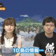 コロプラ、『白猫プロジェクト』近日登場予定「10島」最新情報が明かされる公式Web動画「浅井Pのお世話にニャっております!」第21回公開