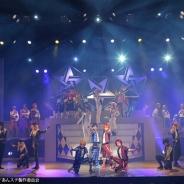 『あんさんぶるスターズ!オン・ステージ』~To the shining future~大坂が開幕…座長コメントと公園写真をお届け!
