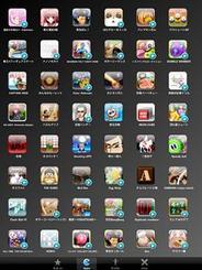 アムゼネット、iPhoneアプリの600万ダウンロード突破-独自プラットフォームの活用やソーシャル化に注力