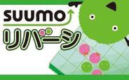 リクルート、「mixi」で『SUUMOリバーシ』の配信開始