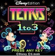 ウォルト・ディズニー、「ディズニーゲームズ」で「Disney テトリス1to3」の配信開始