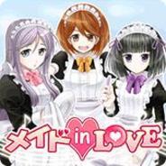 gumi、「GREE」で恋愛ゲーム『メイド in LOVE』の配信開始-メイド喫茶とのタイアップも