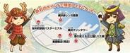 ケイブ、「しろつく」で横浜市交通局と提携したイベント「横浜スタンプラリーイベント」を開催