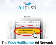 ノボット、米Airpushと提携し、Android向けメッセージ通知欄広告「airpush」の提供開始