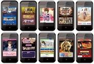 Klab、8月末までに11タイトルのソーシャルゲームをスマホに対応