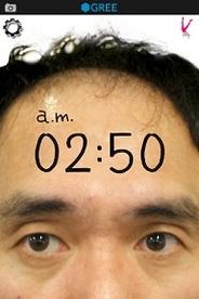 ジグノシステム、スマホ版「GREE」で『江頭2:50の オレが時計だ LITE』の提供開始
