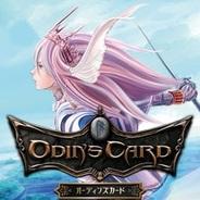 Otsumu、「GREE」で『オーディンズカード』の提供開始