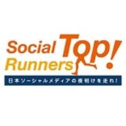 HatchUp、「SocialTopRunners 2011 SUMMER vo.14東京」開催