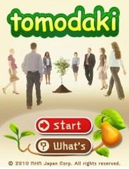 NHN Japan、au Android端末に「トモダ木」と「TEIBAN GAME」を提供