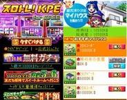 KONAMI、「GREE」でKPEのパチスロアプリ『スロトレ!KPE for GREE』の提供開始