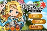 ネクソン、iPhone用RPG『メイプルストーリーシグナス騎士団編』の提供開始