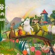 Tokyo hammock、アイテム探しゲーム『ムーミン谷の探しもの』の事前登録を開始 ポッピンゲームズジャパンが開発を担当