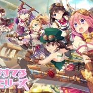フリュー、「AnimeJapan 2018」で行われる『ぱすてるメモリーズ』のステージイベントと無料配布グッズの詳細を公開