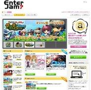 ACCESSPORT、『エンタジャム』に「aima」のソーシャルゲームを提供開始