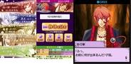 インタースペース、スマホ版「GREE」で恋愛ゲーム『鬼灯 -ほおずき-』の提供開始