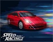ロックユーアジア、「Mobage」で『スピードレーシング2』の提供開始-人気ソーシャルゲームの続編