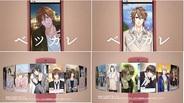 ボルテージ、本日より「恋人ゲーム」シリーズのTVCMの放送開始