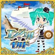 ゲームロア、「GREE」で『エンジェルΨギルド by GMO』の提供開始