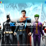 スーパーマンやバットマンら全30種のDCキャラが登場するアクションRPG『DCアンチェインド』が配信決定!