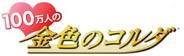 コーエーテクモとDeNA、「Mobage」で『100万人の金色のコルダ』の提供開始